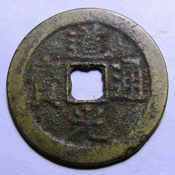 China Moneda 1 Cash 1800 1900