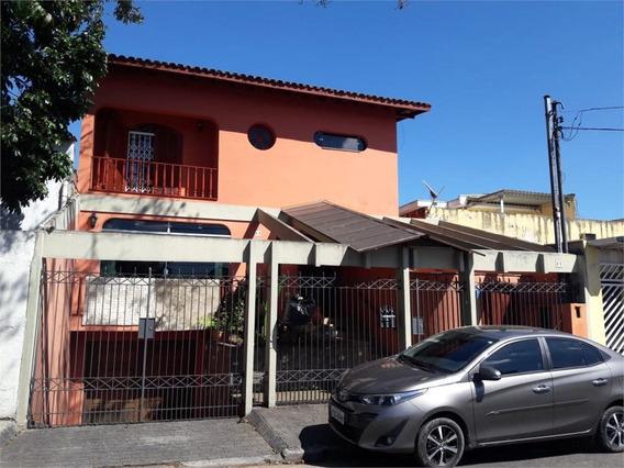 Casa-são Paulo-butantã | Ref.: 353-im402014 - 353-im402014