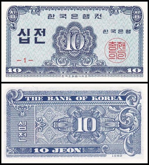 Korea South Coréia Do Sul P-28 Fe 10 Jeon 1962 * C O L *