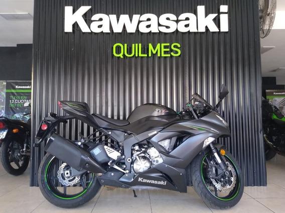 Kawasaki Zx6 636 2017 Inmaculda!!