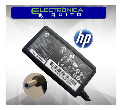 Imagen 1 de 9 de Cargador Para Laptop Hp 19v - 3.33amp Punta Azul