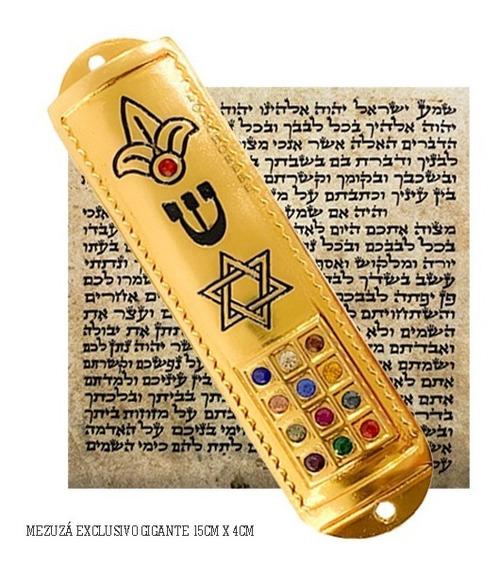 Mezuza 12 Tribos Luxo Banhado A Ouro Fechado Atrás Grande