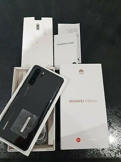 Huawei P30 Pro 256gb Black Friday 2x1 Pagas 1 Te Llevas 2
