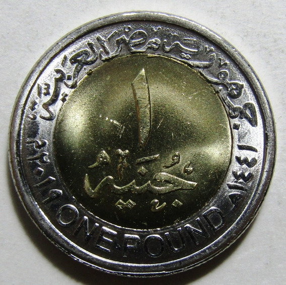 Egipto 1 Pound 2019 Bimetalica Seguridad Social Unc