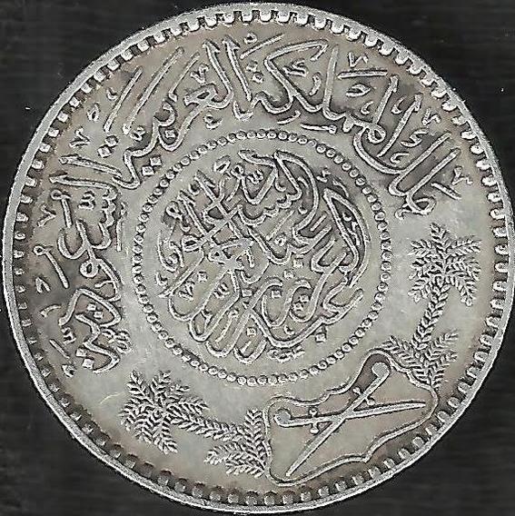 Arabia Saudita 1935 1/2 Riyal Moneda De Plata Cal 917 1812