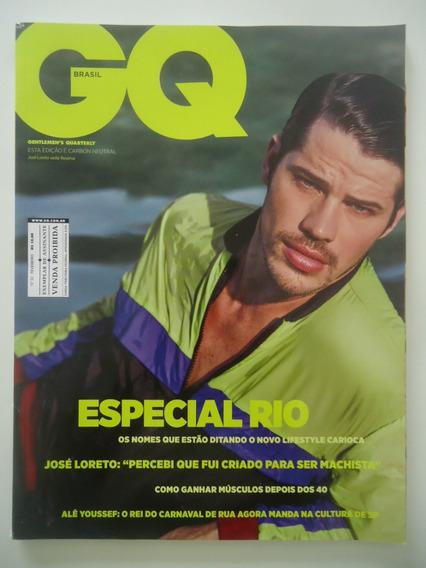 Revista Gq #92 José Loreto - Fev 2019