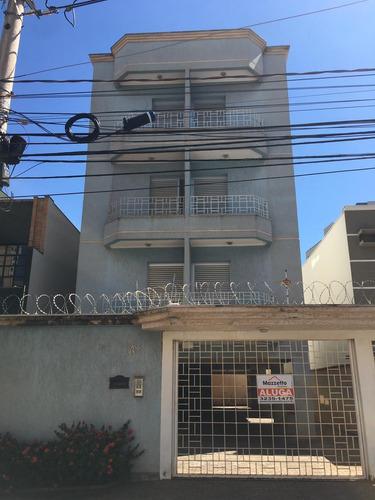 Apartamento 01 Dormitório - Vila Ana Maria - Cod. 8600799