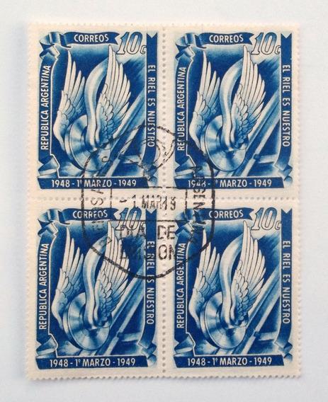 Estampillas 1949 Riel Cuadro Día Emisión Ferrocarriles Mint