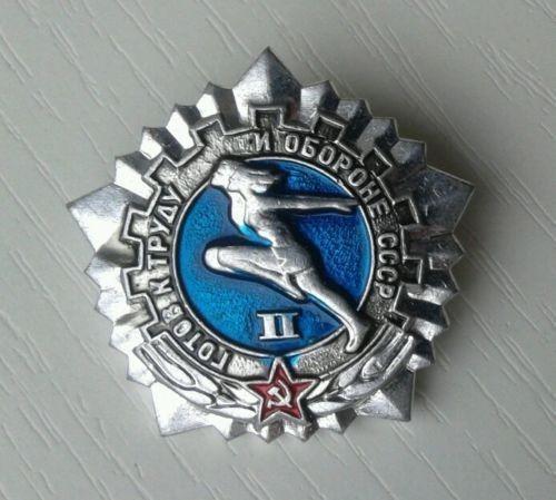 Imagen 1 de 3 de Rusia Comunista * Pin * Rango 2 Gto * Programa Deportivo *