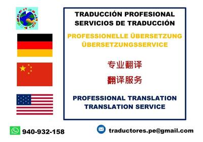 Traducciones Profesionales. Traductor. Chino. Alemán. Inglés