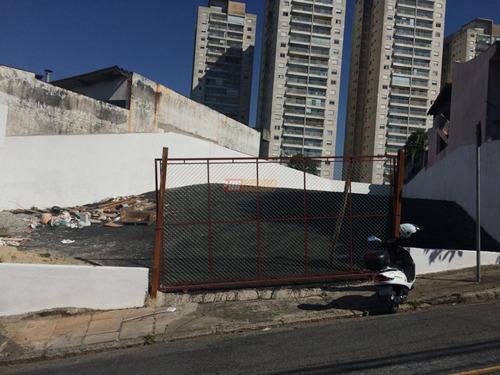 Terreno No Centro Em Sao Bernardo Do Campo - V-30635