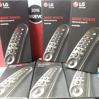 Lg Control Magic Uk6200 Thinq Ai 2019 Ai 2018 Uk6350