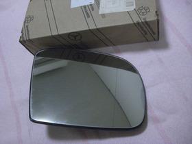 Cristal Do Espelho Retrovisor A 164 810 02 19