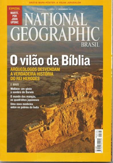 Revista National Geographic - O Violão Da Bíblia