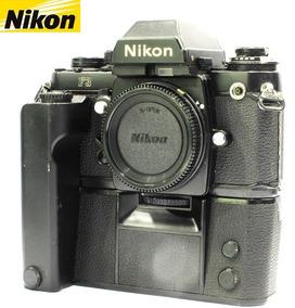 Câmera Nikon F3 Corpo Motor Drive Md4