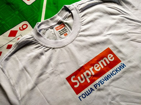 f71320356 Camisa Camiseta Supreme Marca Grife Marca Famosa Mais Brinde. 24 cores. R$  41 93