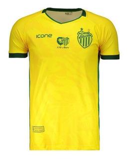 Camisa Ícone Villa Nova Copa Do Mundo 2018