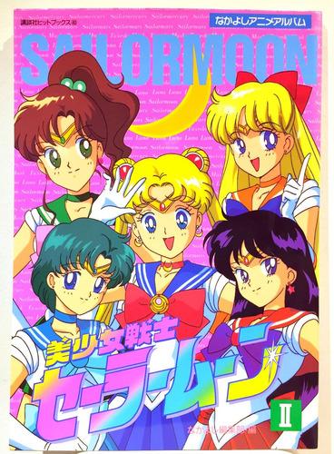 Sailor Moon Libro Oficial Importado De Japon
