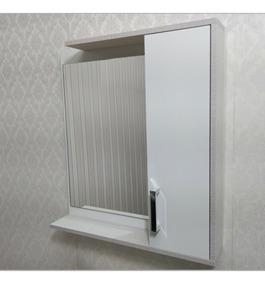 Espelheira Com Espelho Ozy54cm- Armário Aéreo Para Banheiro