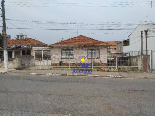 Terreno À Venda, 514 M² Por R$ 2.120.000,00 - Vila Formosa - São Paulo/sp - Te0155