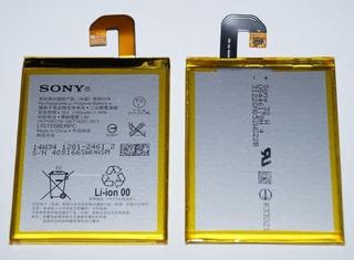 Bateria Sony Xperia Z3