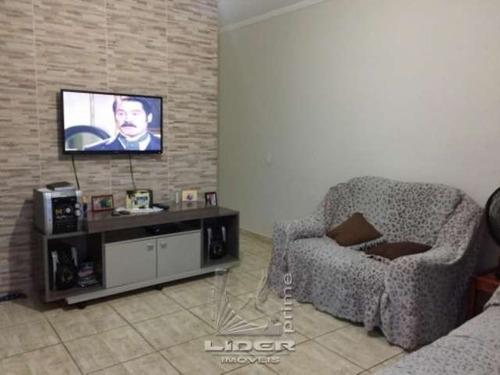 Casa Residencial Quinta Dos Vinhedos Bragança Paul - Ws3301-1