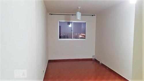Apartamento À Venda - Piqueri, 2 Quartos,  53 - S893131944