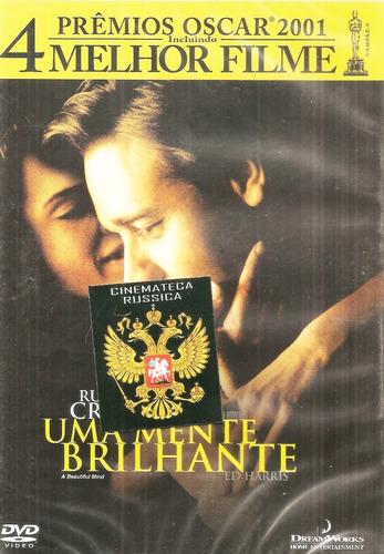 Dvd Uma Mente Brilhante, Russell Crowe Jennifer Connely +