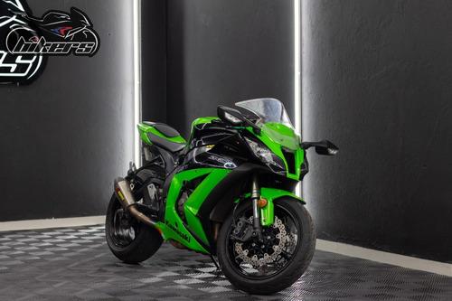 Kawasaki Zx10r 2012, Excelente Estado, Recibo Tu Vehículo!!!