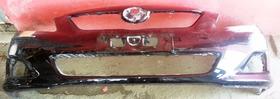 Parachoque Traseiro Toyota Corolla