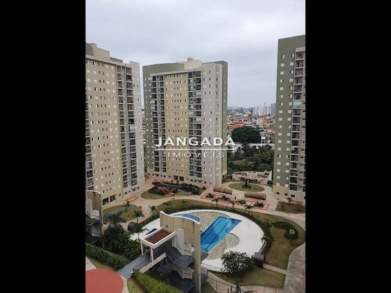 Apartamento Com 02 Dormitorios E 01 Vaga De Garagem Innova Sao Francisco - 11595