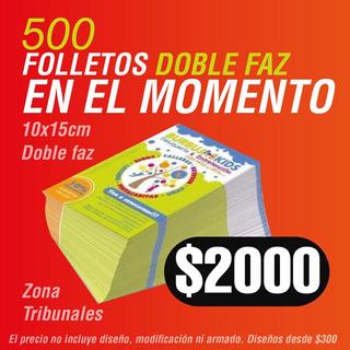 Flyers Folletos Volantes Color Doble Faz 10x15cm Promo X500