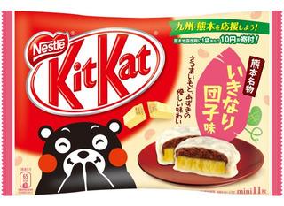 Kitkat Kumamoto Ikinari Dango Japones