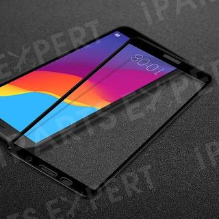 Vidrio Templado Marco Negro Huawei