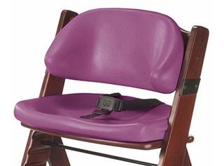 Keekaroo Comfort Cushion Set - Raspberry