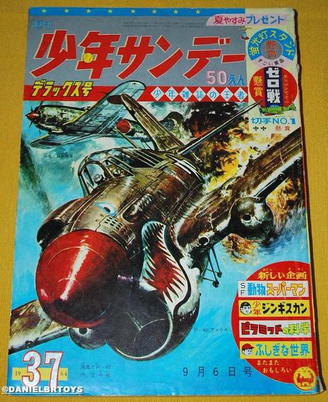 Hq Shonen Sunday 37/1964 Mangá Semanal Japonês Robo Sigma
