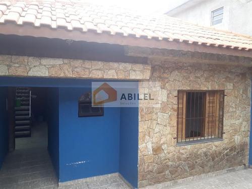 Casa Na Vila Matilde - 7125