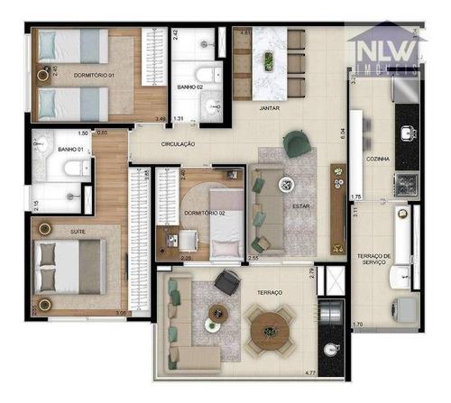 Apartamento Com 3 Dormitórios À Venda, 89 M² Por R$ 844.000,00 - Vila Guilhermina - São Paulo/sp - Ap2358