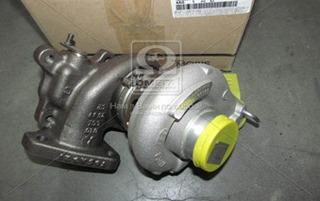 Turbo Para Hyundai Terracan D4bh Tres Meses Garantia