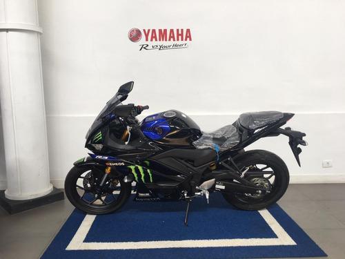 Yamaha Yzf R3 Monster 2021