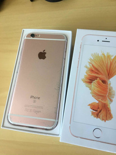 iPhone 6s Rosa 32gb