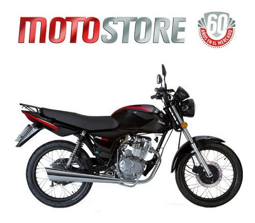 Moto Rx 125 Cc Z7 Zanella