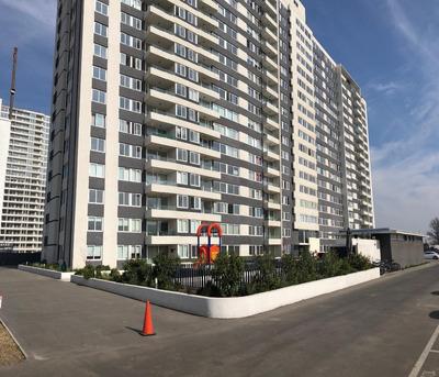 Avenida Américo Vespucio 4551, Macul, Chile