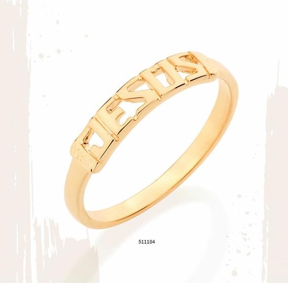 Anel Rommanel Skinny Ring Com Palavra Jesus 511184 Folheado