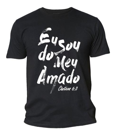 Camiseta Cristã - Blusa - Meu Amado - Jesus - Camisa - Roupas Originais- Masculina- Moda Cristã - Moda Evangélica 10