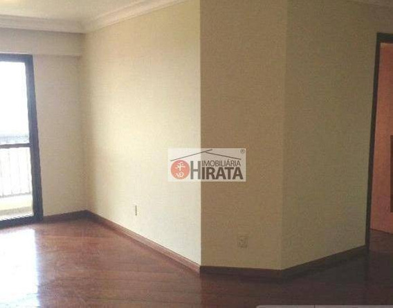 Apartamento Residencial À Venda, Chácara Primavera, Campinas. - Ap1990