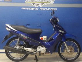 Suzuki Best 125 Modelo 2013 Facil Financiacion