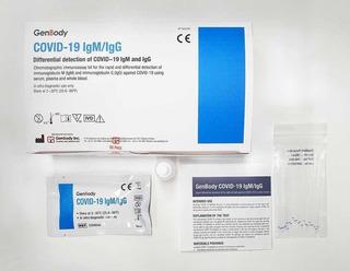 Pruebas Covid-19, Con Certificaciones Y Registro Sanitario