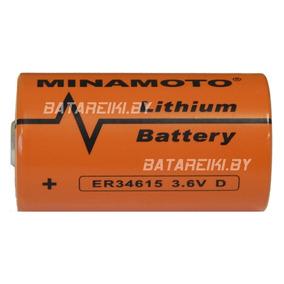 Bateria Pilha Lithium Er34615 3,6v 16500mah Size D Minamoto