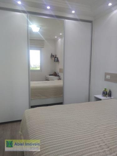 Apartamento Em Jardim Umuarama  -  São Paulo - 511